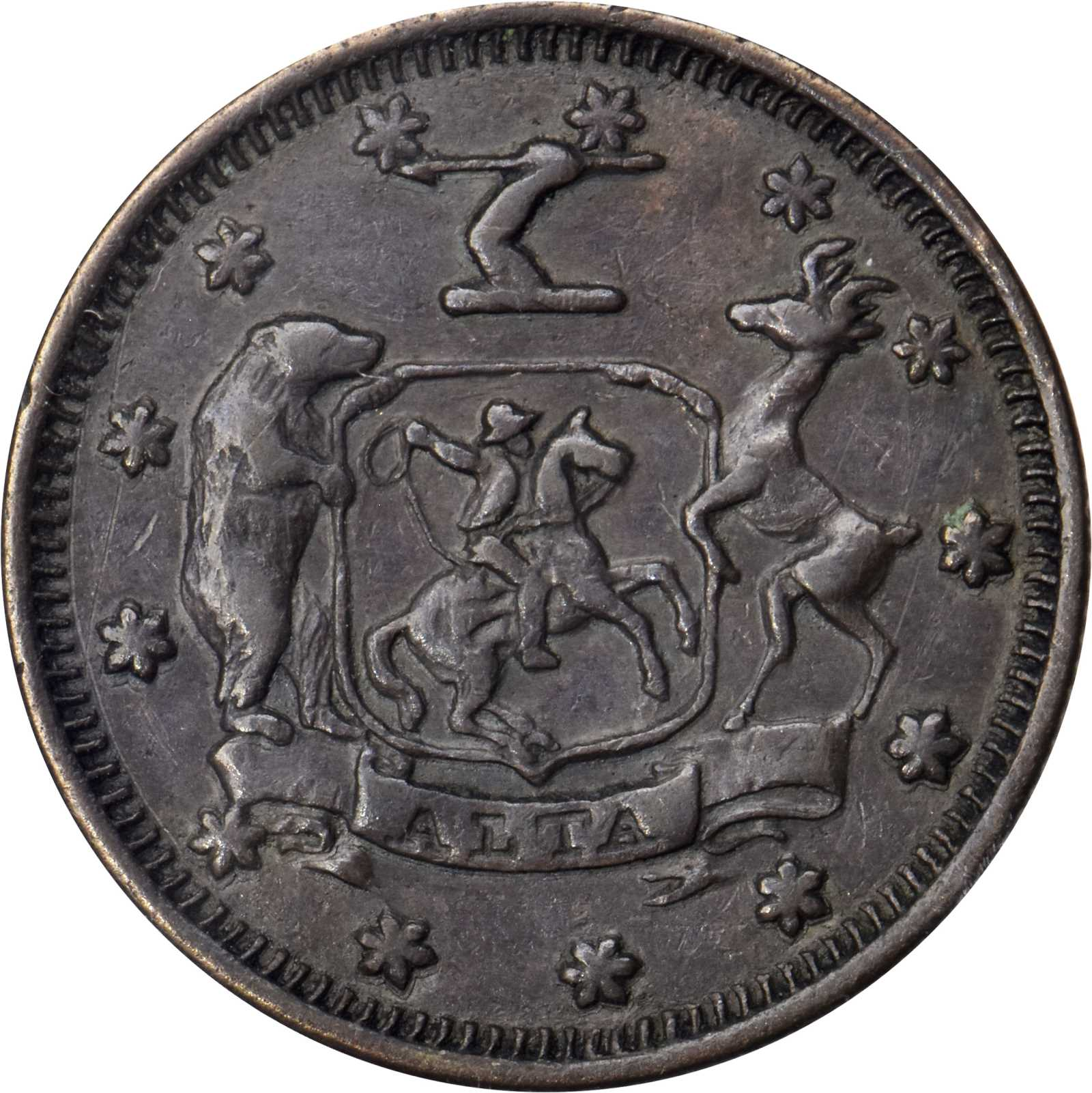 sample image for 1849 $5 Mass & Cal, Copper BN