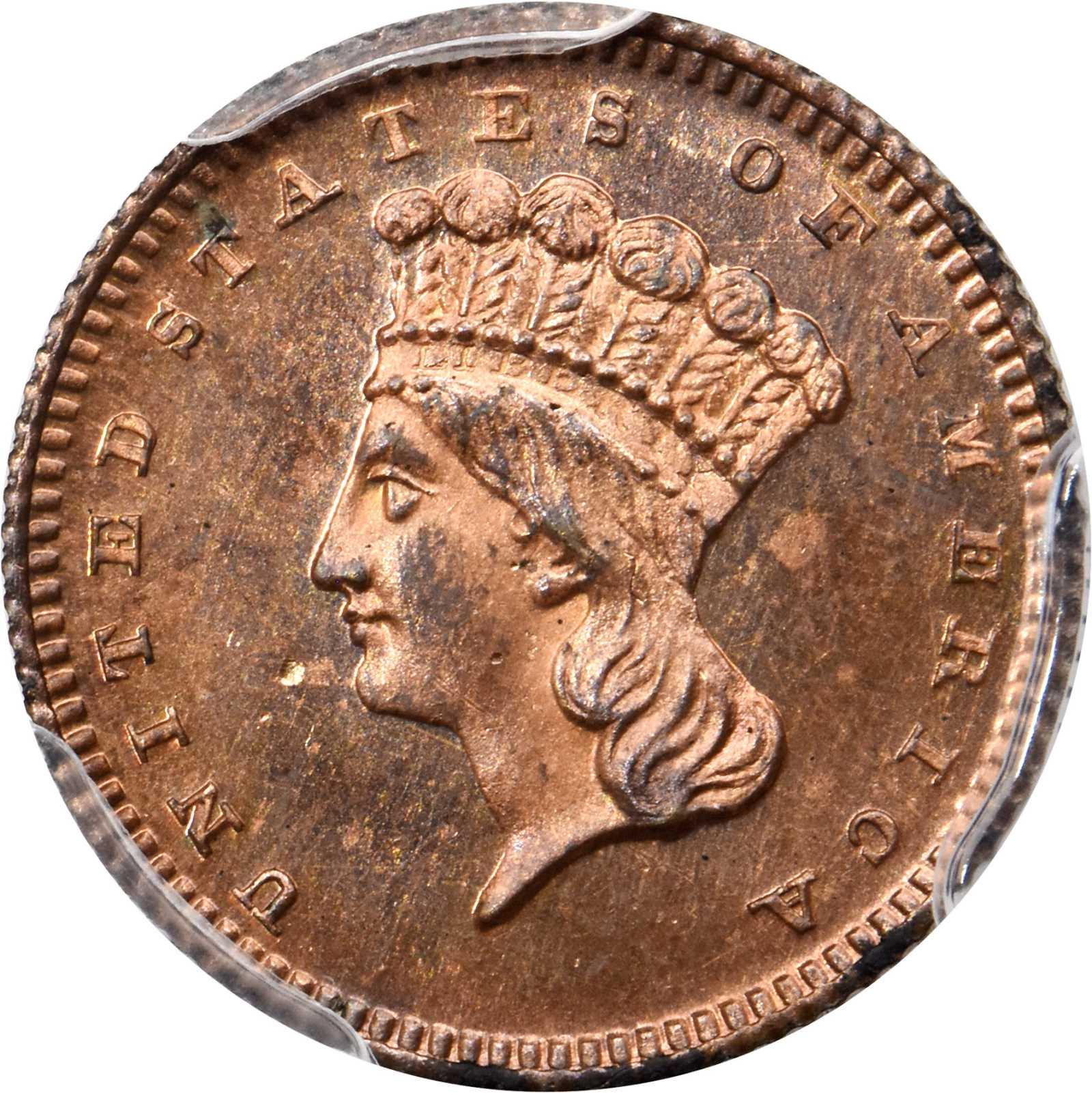 sample image for 1871 G$1 (J-1161) PR RB