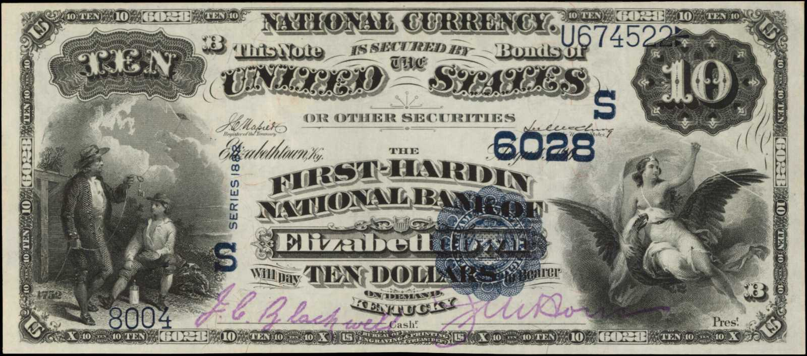 sample image for 1882 2nd Charter Period $10  Value Back 3rd Issue (Fr.# 576579TYPE) [Type]