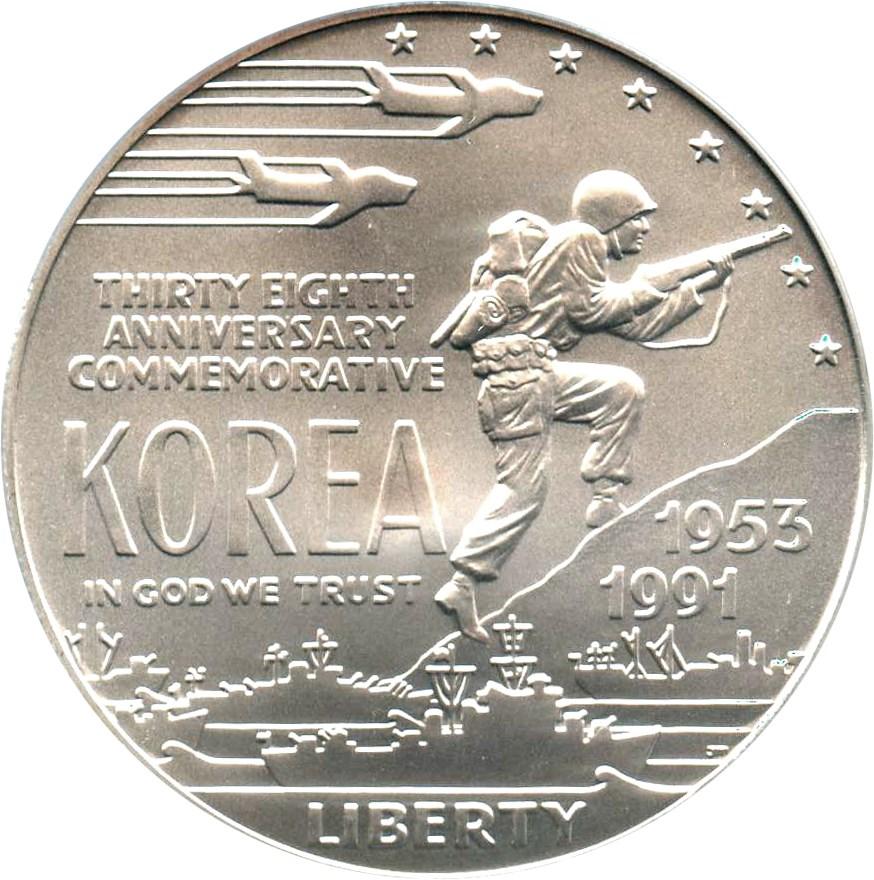 sample image for 1991-D Korea $1  MS