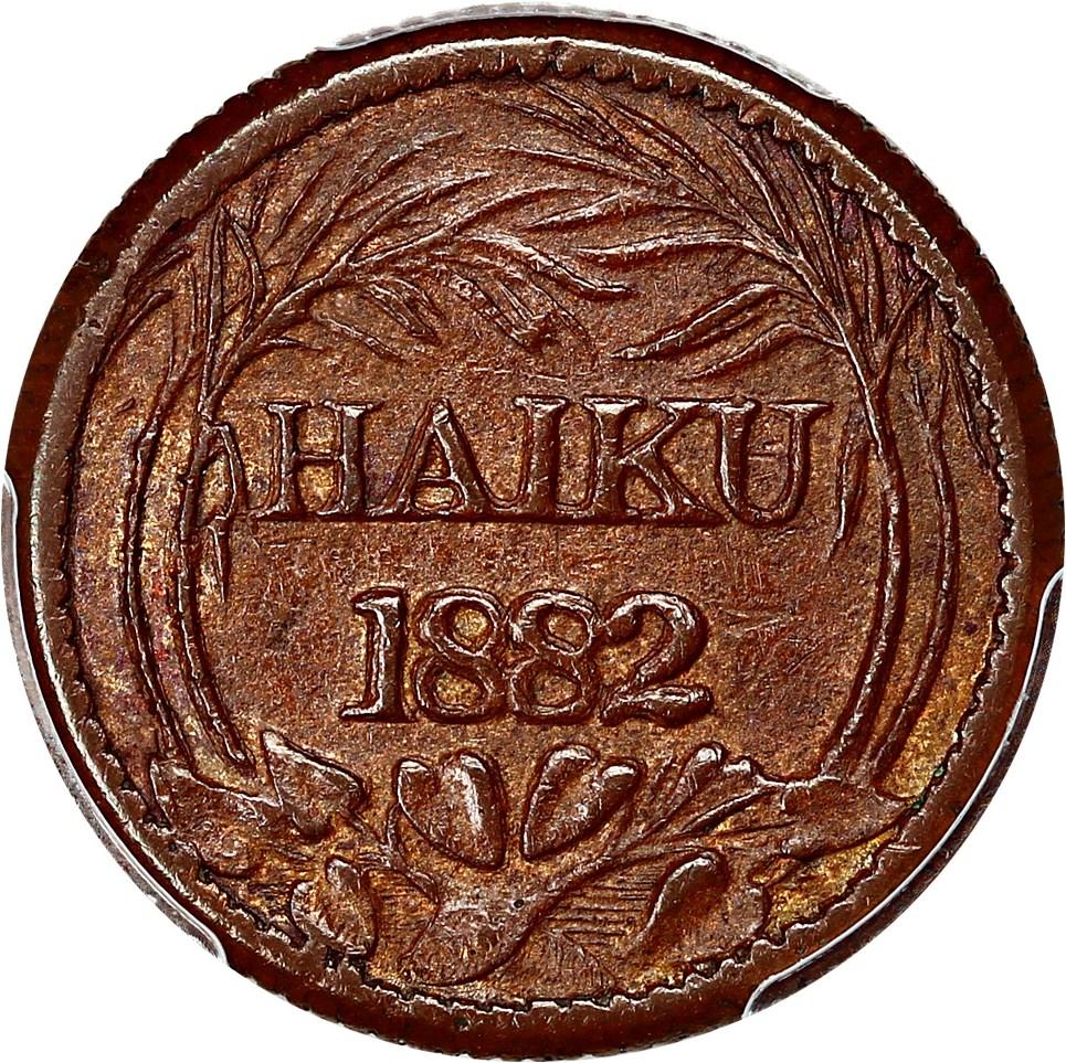 sample image for 1882 Rial Haiku