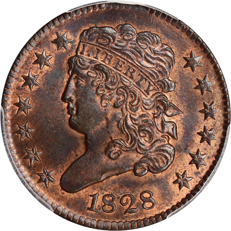 sample image for 1828 13 Stars RB