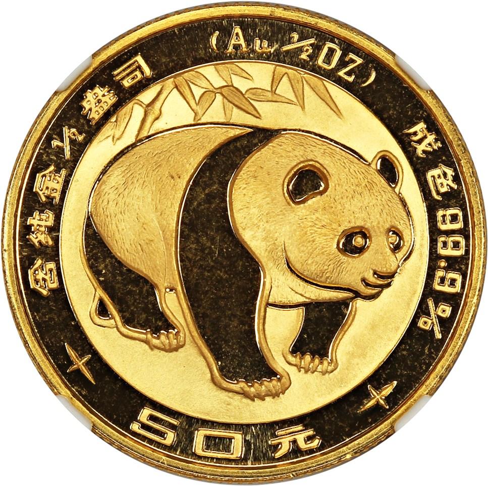 sample image for 1983 Panda