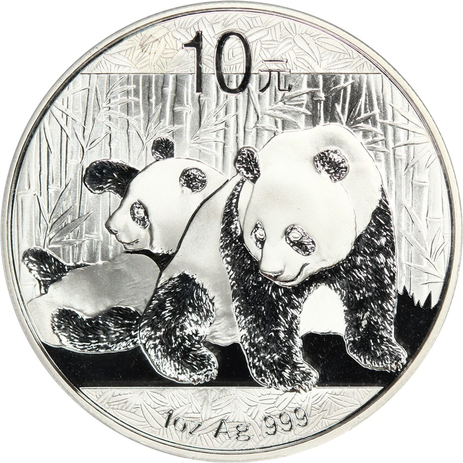sample image for 2010 10Y MS Panda