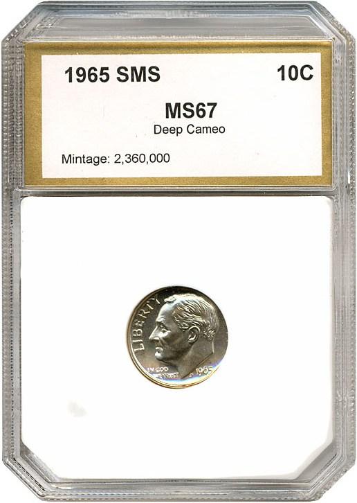 sample image for 1965 SMS DCAM