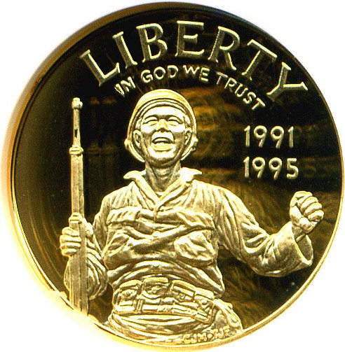 sample image for 1991-95-W World War II $5  PR DCAM