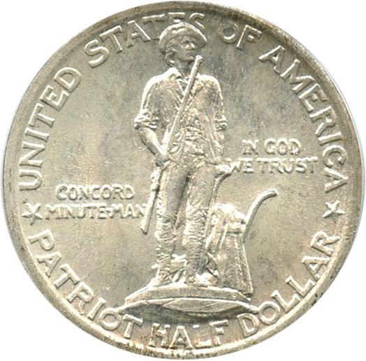 sample image for 1925 Lexington