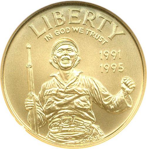 sample image for 1991-95-W World War II $5  MS