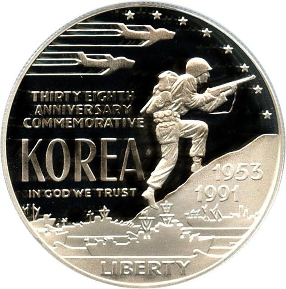 sample image for 1991-P Korea $1  PR DCAM