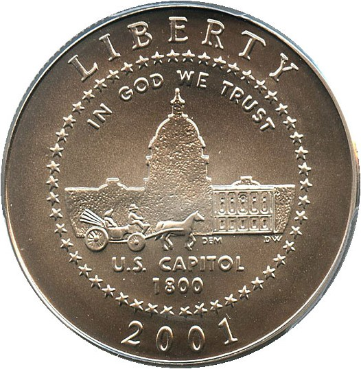 sample image for 2001-P Capitol Visitor Center 50c MS