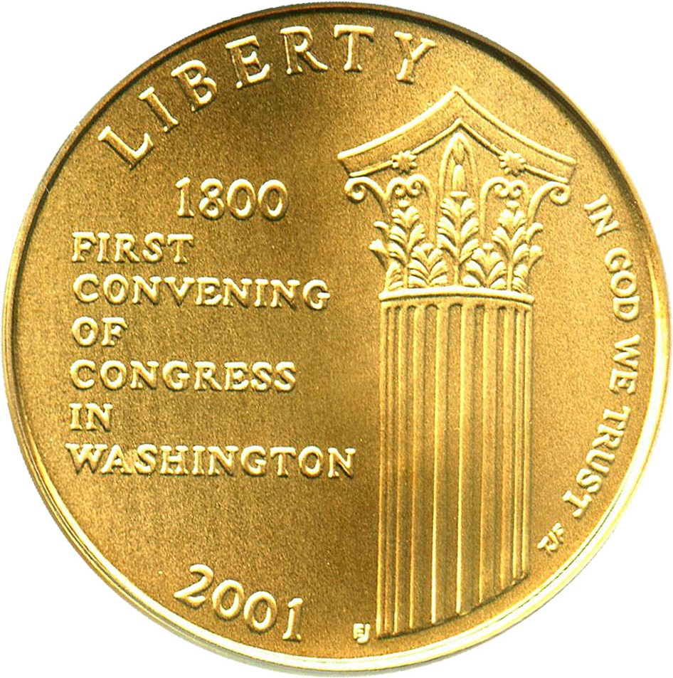 sample image for 2001-W Capitol Visitors Center $5  MS