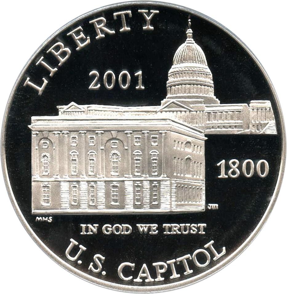 sample image for 2001-P Capitol Visitors Center $1  PR DCAM