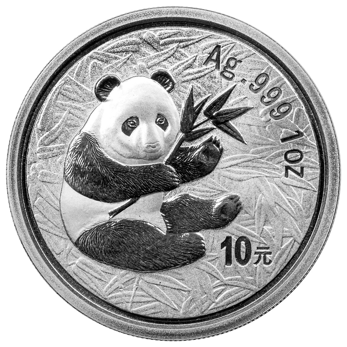 sample image for 2000 10Y MS Panda Frosted