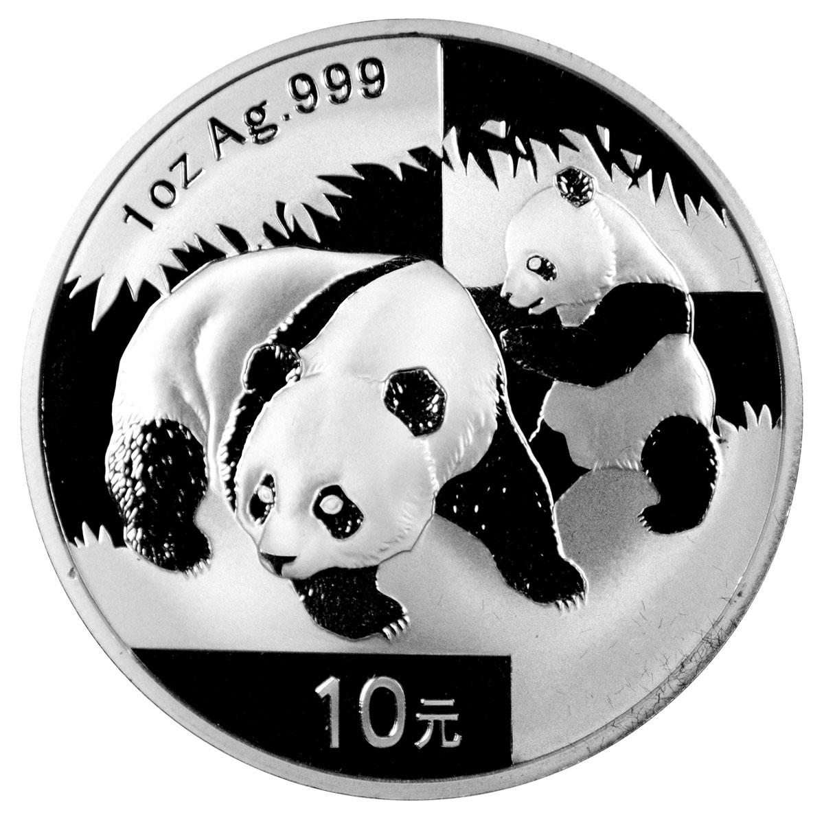 sample image for 2008 10Y MS Panda