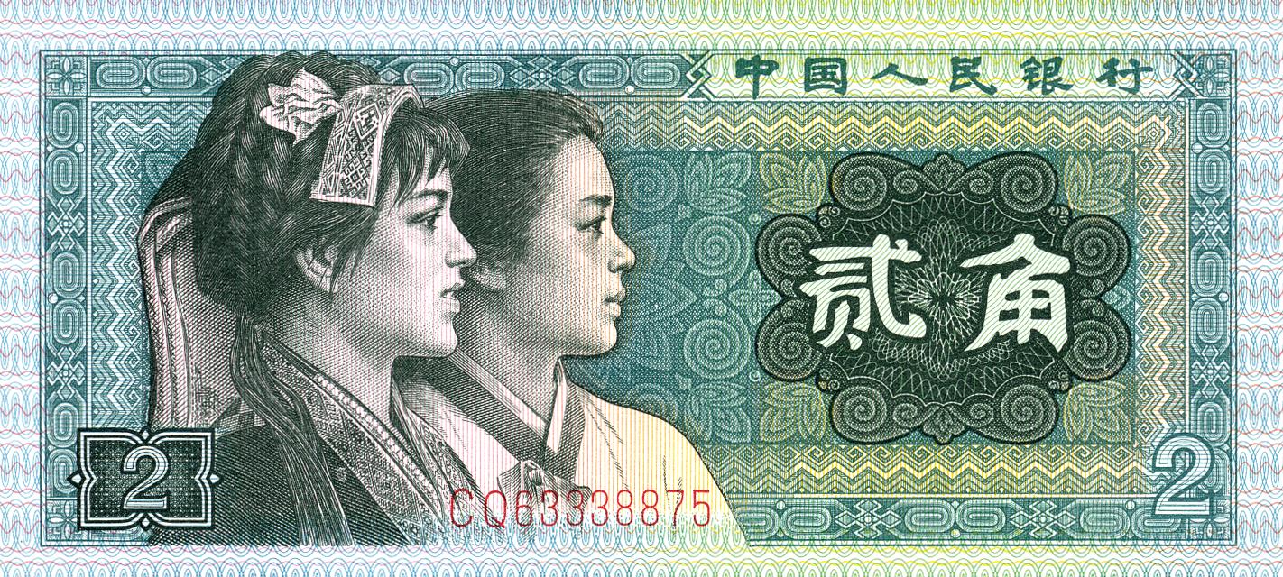sample image for PBC-11a2 Jiao1980