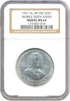 Image of 1961 AL SC$1 Mobile 250th Anniv Medal (HK-587) NGC MS63