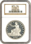 Image of 1878 Trade$  NGC Proof 65