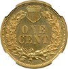 Image of 1862 1c  NGC Proof 65
