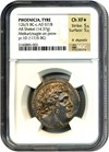 Image of Ancient Greek: 126 BC-AD 67 AR Shekel of Tyre NGC XF45 Phonecia (Eagle on Prow)