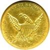 Image of 1835 $2 1/2 NGC AU55