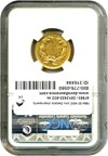 Image of 1864 $3 NGC Unc Details (Improperly Cleaned)