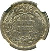 Image of 1867 H10c NGC XF Details (Environmental Damage)