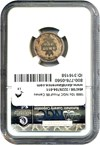 Image of 1889 10c NGC Proof 65 Cameo