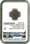 Image of 1883 1c NGC Proof 65 RB
