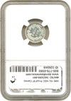 Image of 1885 10c NGC Proof 67 Cameo