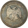 Image of 1876 Trade$ NGC Proof 63
