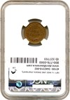 Image of 1871 1c NGC UNC Details (Improperly Cleaned)