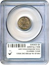 Image of 1900-S 10c PCGS/CAC MS65 * Color *