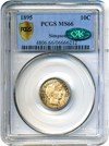 Image of 1895 10c PCGS Secure/CAC MS66 * Color *