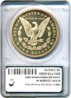 Image of 1899 $1 PCGS/CAC Proof 63 OGH