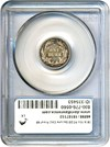 Image of 1914 10c PCGS Secure/CAC Proof 65