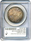 Image of 1807 50c PCGS AU50 (Draped Bust)
