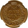 Image of 1867 1c NGC/CAC MS64 BN