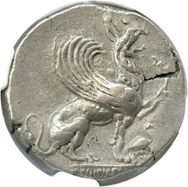 Image of 520-475 BC Teos AR Stater NGC XF - Star -(Ancient Greek) Strike:4/5; Surface 4/5