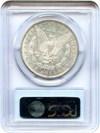 Image of 1895-S $1 PCGS AU58