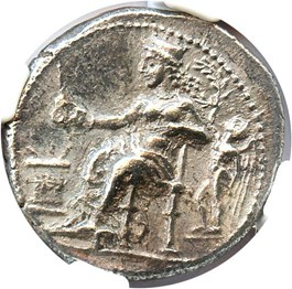 Image of 400-350 BC Cilicia AR Stater NGC Choice XF (Ancient Greek) Strike:4/5; Surface 3/5