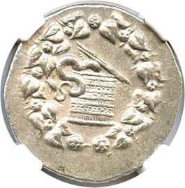 Image of 180/167-133 BC Pergamum AR Cistophorus NGC Choice AU (Ancient Greek) Strike:5/5; Surface 3/5