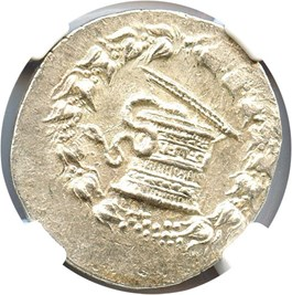 Image of 166-133 BC Apameia AR Cistophorus NGC Choice AU (Ancient Greek) Strike:4/5; Surface 5/5