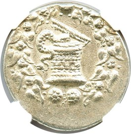 Image of 180/167-133 BC AR Cistophorus NGC Choice XF (Ancient Greek)