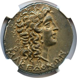 Image of 95-65 BC Aesillas AR Tetradrachm NGC Ch XF (Ancient Roman) Strike:3/5; Surface 5/5