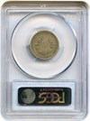 Image of 1885 5c PCGS/CAC Good-4 - Key Date - No Reserve!