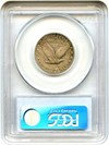 Image of 1923-S 25c PCGS XF40 - Key Date - No Reserve!