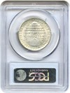 Image of 1950-D BTW 50c PCGS/CAC MS65
