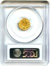 Image of 1854 G$1 PCGS AU55 - Scarce Type 2 Gold Dollar