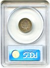 Image of 1842-O 10c PCGS VF25 - Colorful Toning
