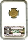 Image of 1858 1c NGC/CAC MS62 (Small Letters)